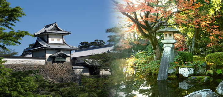 Kanazawa castle and Kenroku-en