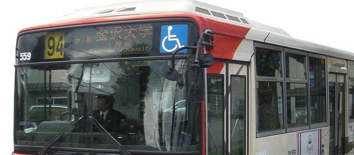Kanazawa regular bus