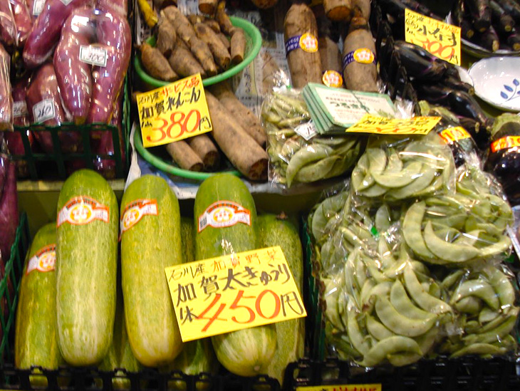 Kanazawa's local vegetables